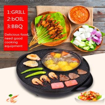 Harga Rising Star 2 in 1 BBQ Grill & Steamboat Hot Pot Shabu Roast Fry Pan