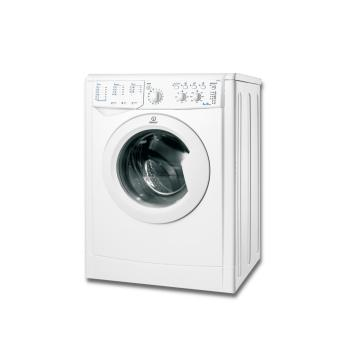 Indesit IWC 6095 EX 6kg Frontload Washer Price Philippines