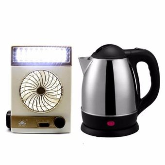 J&A Wireless Electric Kettle 2L (Silver) With High QualityRechargeable 3 In 1 Solar Light Fan (Gold)
