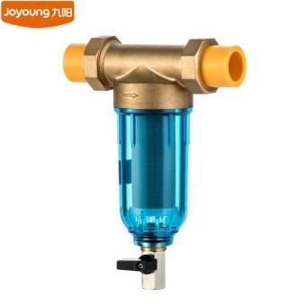 Purifier Eu Source · Submersible Pump Aquarium Fish Tank Source Joyoung JYW QZ02 .