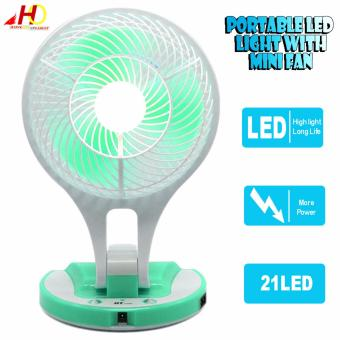 JR5580 Portable LED Light with Mini Fan JR-5580 (Green) Price Philippines