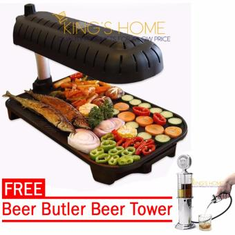 King's Household Salamander Grill Korean Infrared Electric Oven Grill Non-stick Pan Barbecue Machine with free Beer Butler Beer Tower