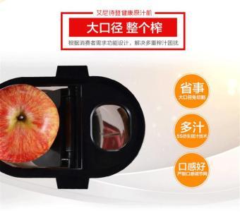 Korean original large diameter juice machine Slow low speed juicerElectric Fruit Juice Infant Ice Cream Soymilk - intl - 4