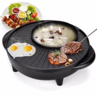 Korean Style 2 in 1 Multi functional Electric BBQ Hotpot With GrillPan