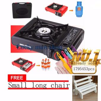 lazada and USA best selling free Small long chair 6 in 1 PortableGas Stove and knife set (Black)