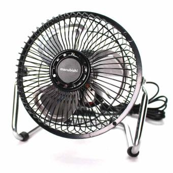 Marubishi MFF-206 High Velocity Fan (Black/Silver)