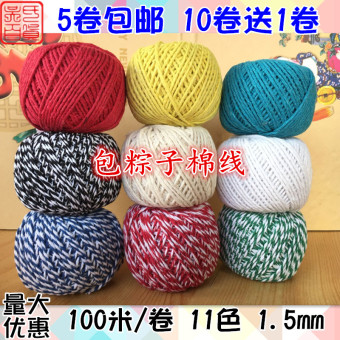 Packing Rope Wrapped line cotton thread rope