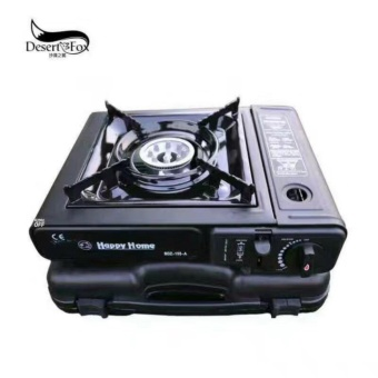 Portable Gas Stove With Carry The Box(New100%)