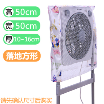 Safety electric fan safety cover protective children's protective net fan cover