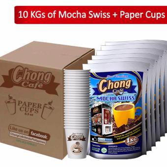 C10C-MS Chong Mocha Swiss (10 Kilos) Plus 1000 Paper Cups - ChongCafe Phils Price Philippines