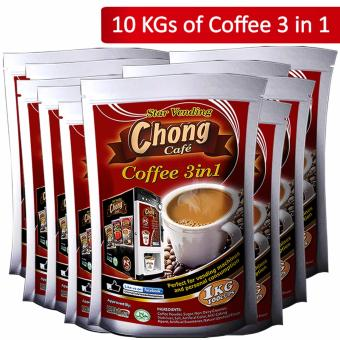 C26C-COM-3 Chong Coffee 3 in 1 (10 Kilos), Hot Choco (10 Kilos) andCaramel Macchiato (6 Kilos) Plus 2600 Paper Cups - Chong Cafe Phils - 5