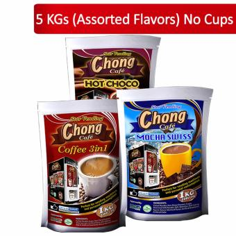 C5-COM-2 Chong Coffee 3 in 1 (2 Kilos), Hot Choco (2 Kilos) andMocha Swiss (1 Kilo) No Cups - Chong Cafe Phils