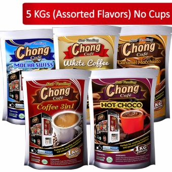 C5C-ALL-5 All our flavors in one pack - Chong Coffee 3 in 1 (1Kilo), Hot Choco (1 Kilo), Caramel Macchiato (1 Kilo), Mocha Swiss(1 Kilo) and White Coffee (1 Kilo) No Cups - Chong Cafe Phils
