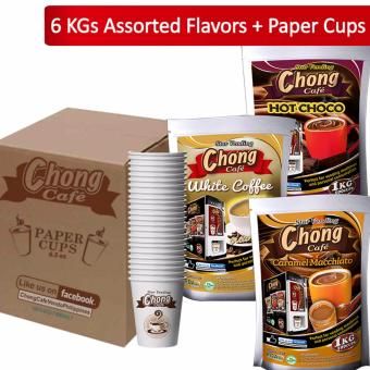 C6C-COM-4 Chong Hot Choco (2 Kilos), White Coffee(2 Kilos), CaramelMacchiato (2 Kilos) Plus 600 Paper Cups - Chong Cafe Phils