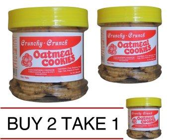 Good Shepherd Oatmeal Cookies Jar (Pure Brown) Buy 2 Take 1