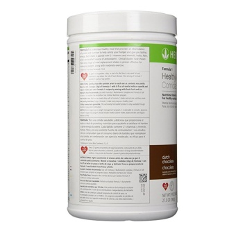 Herbalife Basic Program for Nutrition (Dutch Choco, Fiber and Herb, Vitamins and Minerals) - 3