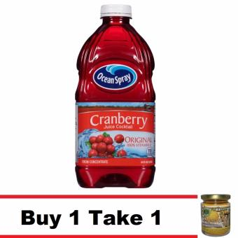 ocean spray diet cranbery juice 64 oz Buy 1 Take 1 All Natural 16 in 1 Turmeric Tea 200g Price Philippines