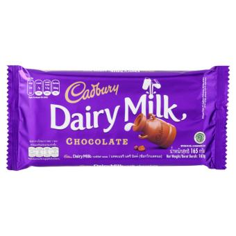 Harga Cadbury Dairy Milk Chocolate