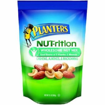 PLANTERS NUTRITION WHOLESOME NUT MIX 21 OZ Price Philippines