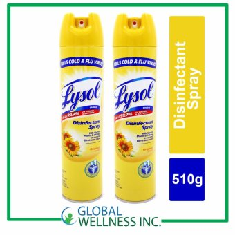 LYSOL Disinfectant Spray With Original Scent 510g Set of 2