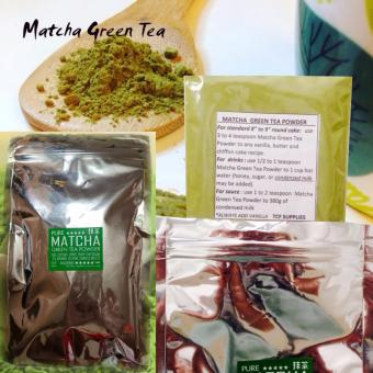 Matcha Green Tea (Culinary Grade) 100g