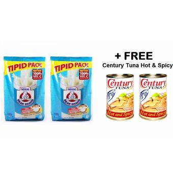 Nestle Bear Brand w/ Iron 900g - Set of 2 + FREE 2x Century TunaFlakes in Hot and Spicy 155g Price Philippines