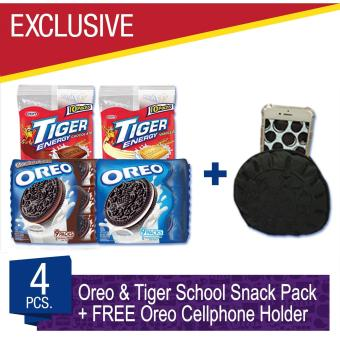 Oreo & Tiger Back to School Pack Oreo 264.6g (Pack of 2) Tiger252g and 210g