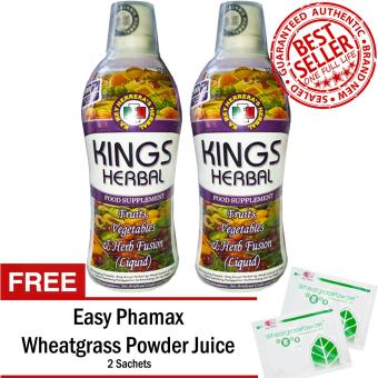 REH King's Herbal (2 Bottles) with FREE Easy Phamax Wheatgrass 2 Sachets