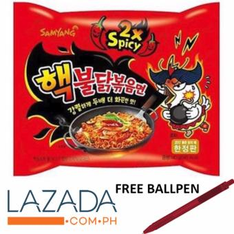 Samyang Hot Chicken Nuclear 2x Spicy 140g 5 pack noodles