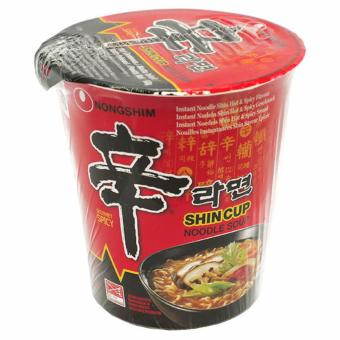 Shin Cup Noodle Soup, Gourmet Spicy 75g 6pcs Price Philippines