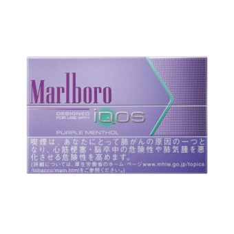 1 ream iqos marlboro heatsticks PURPLE MINT