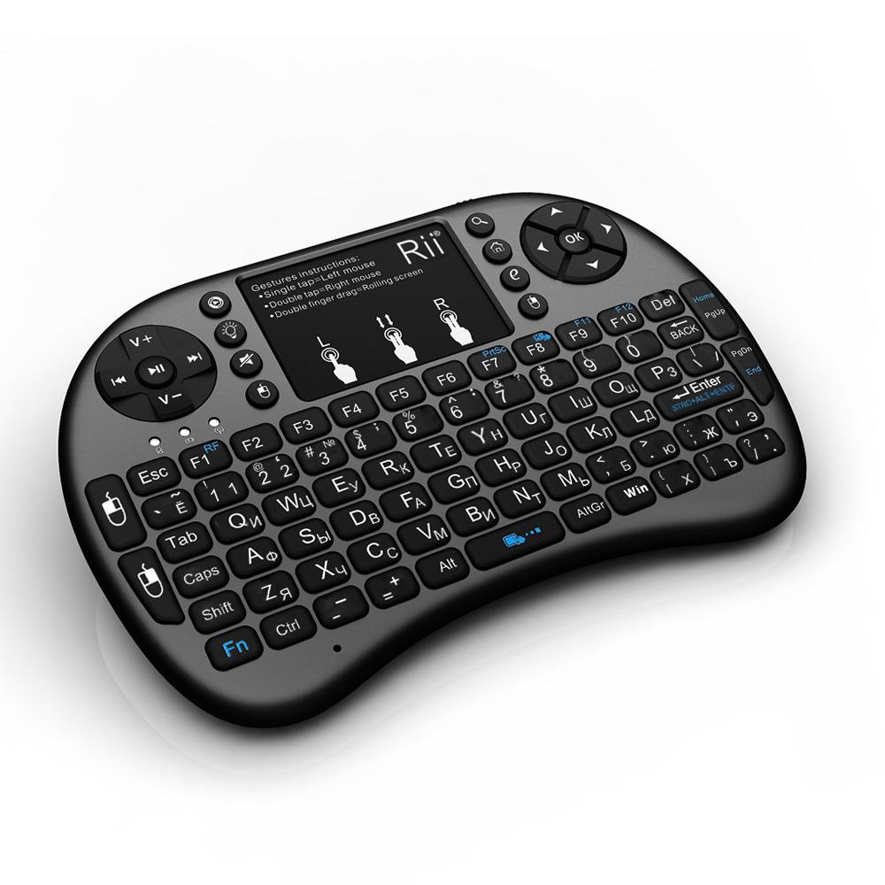 ... 2.4G RF Rii mini i8 Wireless Keyboard with Backlight UpgradeBackpack Touch Pad Backlit gaming Keybord ...