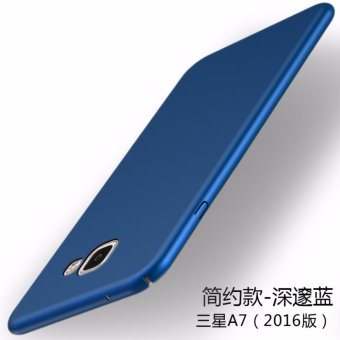 ... Plating PC Mirror Dormance Flip Cover   Shopee Philippines. Source · 360 ultra thin matte PC Case Cover For Samsung Galaxy A7 2016 Blue .