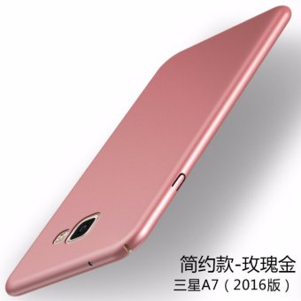 360 ultra-thin matte PC Case Cover For Samsung Galaxy A7 2016(Rose Gold) - intl