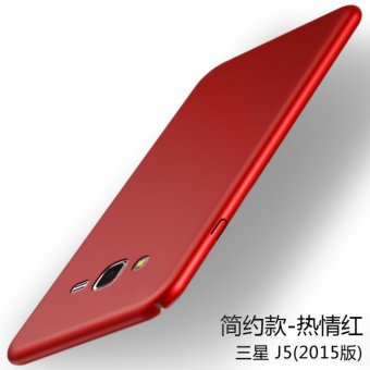 360 ultra-thin matte PC Case Cover For Samsung Galaxy J5 2015(Red) - intl