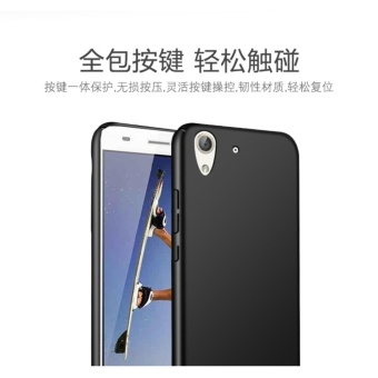 360 ultra-thin matte PC hard Cover Case For Hua wei Honor 5A(Y6II(Blue) - intl - 3