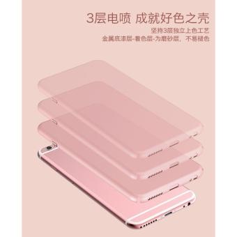 360 ultra-thin matte PC hard Cover Case For LG V20 (Black+Bear ring) - intl - 5