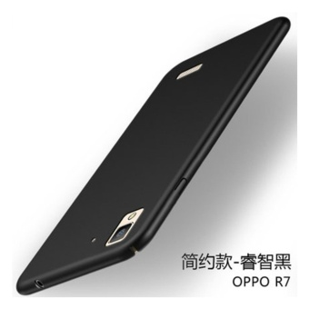 360 ultra-thin matte PC hard Cover Case For OPPO R7(Black) - intl