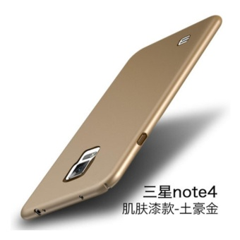 360 ultra-thin matte PC hard Cover Case For S amsung Galaxy Note4(Royal gold) - intl