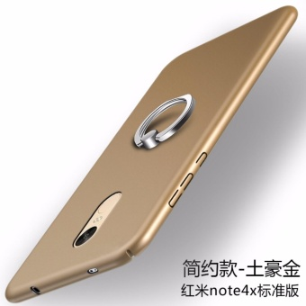 360 ultra-thin matte PC Ring Case Cover For Xiaomi Redmi Note 4X(Gold) - intl