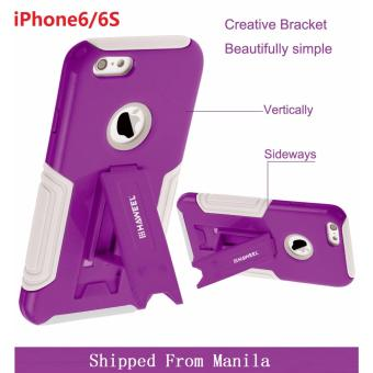 4.7 inch iPhone 6S/6 Mobile phone protective cover