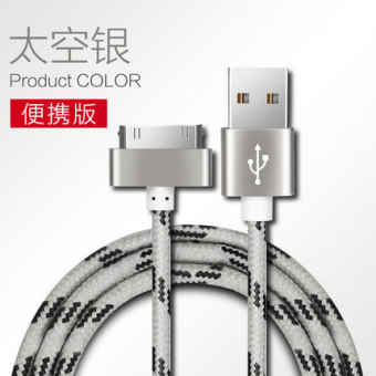 4S Apple data cable iphone4 mobile phone charger