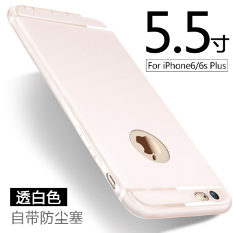 6 plus/6 splus/iphone6s silicone soft protective case phone case