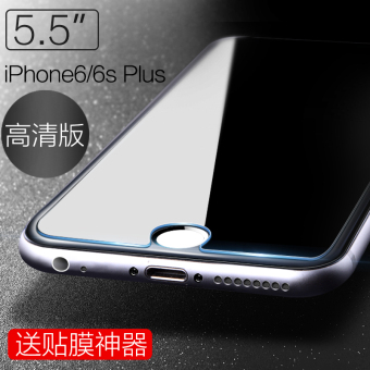 6 plus/iphone6s/i6spuls Apple phone tempered Film