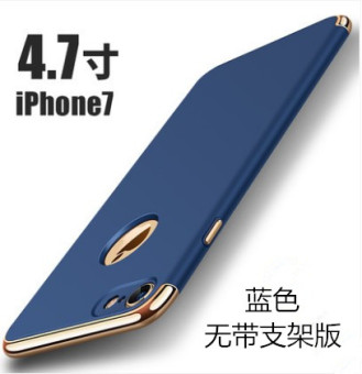 7 plus/iphone6/6 splus Apple phone case