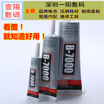 A positive e8000/t7000/b7000 digital glue mobile phone Frame