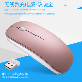Air12/air13 XIAOMI laptop computer Bluetooth mouse accessories