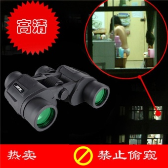 An outdoor play light upgrade infrared telescope to watch the nightsky HD vision - durable Upgrade super clear version (send saber) -intl