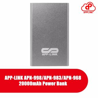 APP-Link APN-998/APN-983/APN-968 20000mAh Power Bank(Silver)