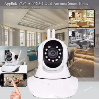 Applink V380 APP-X5-2 Dual Antenna Smart Home CCTV WIFI IP Camera(White)